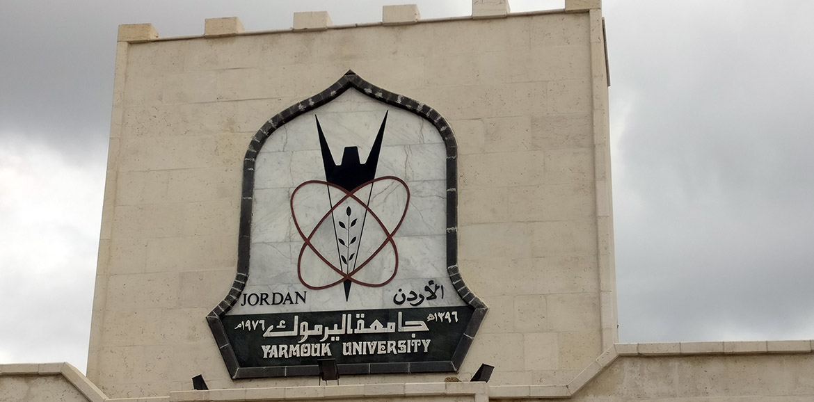 Yarmouk University entrepreneurship workshop